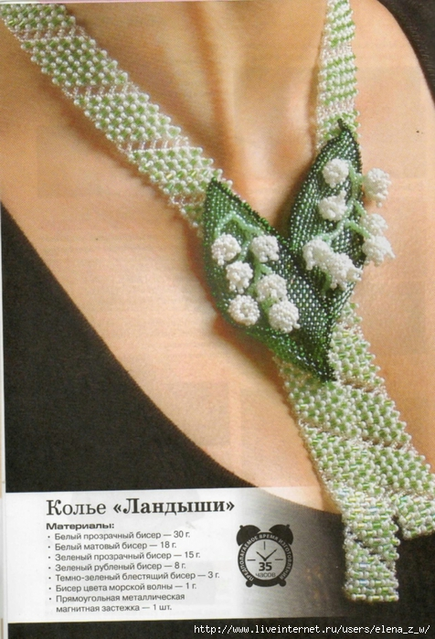 Объемные цветы в украшениях и аксессуарах из бисера.