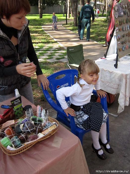 выставка-ярмарка в парке Алые Паруса, 27 (525x700, 321Kb)