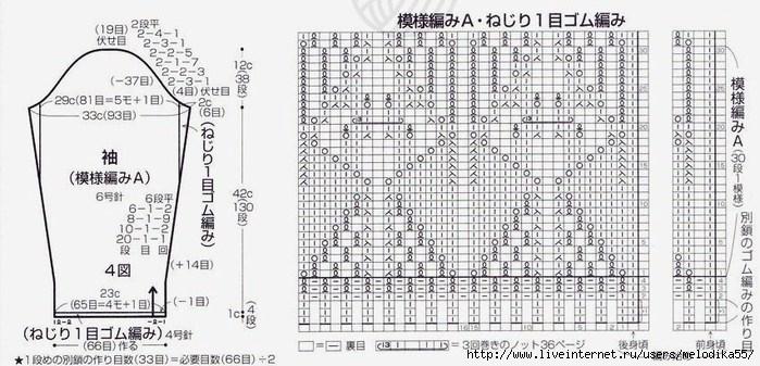 щщ2 (700x337, 190Kb)