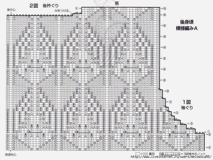 щщ4 (700x526, 325Kb)