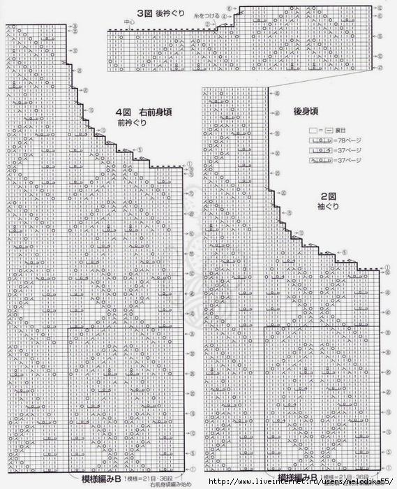 нн5 (569x700, 368Kb)