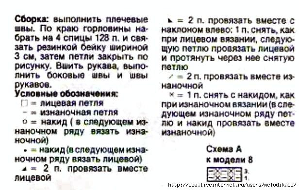 Verena-21 (616x392, 171Kb)