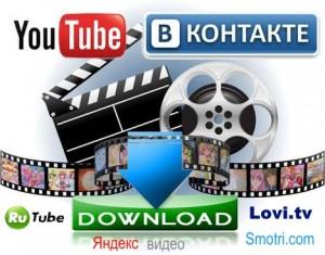 skachat-vidyeo-300x235 (300x235, 28Kb)