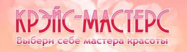 4278666_logo_blank (365x102, 45Kb)