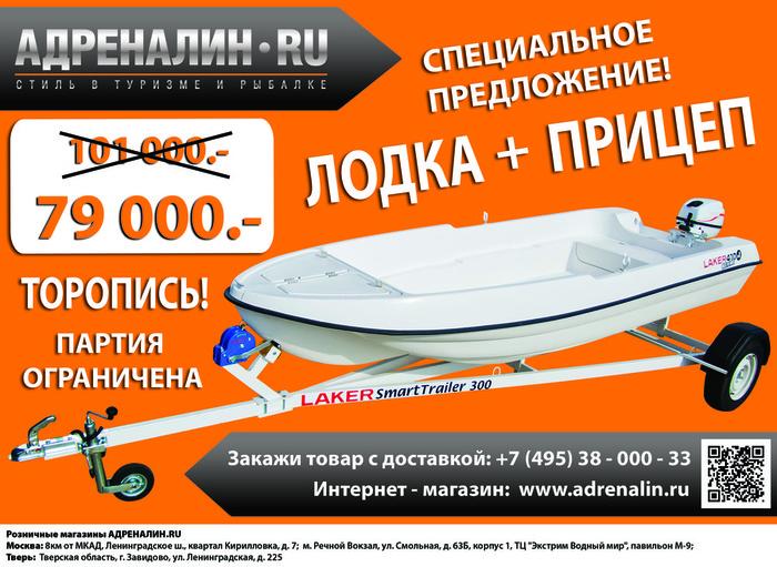 реклама в газету-2 (700x511, 296Kb)
