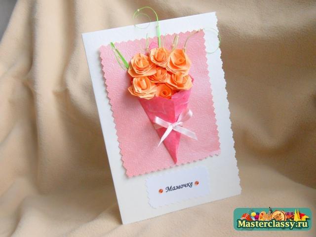 Поделки открытки для бабушки