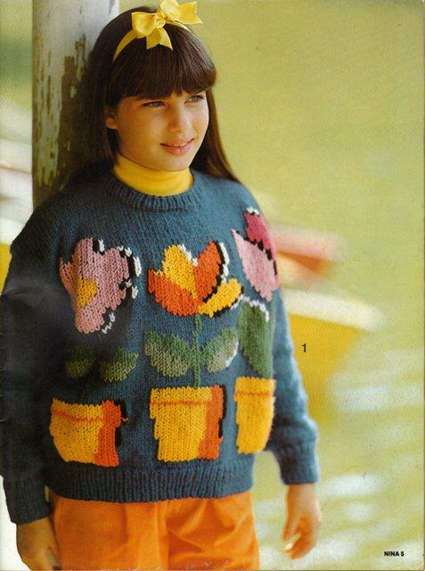 Вязаные Детские Пуловеры Доставка
