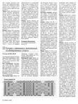 Превью p0034 (525x700, 285Kb)