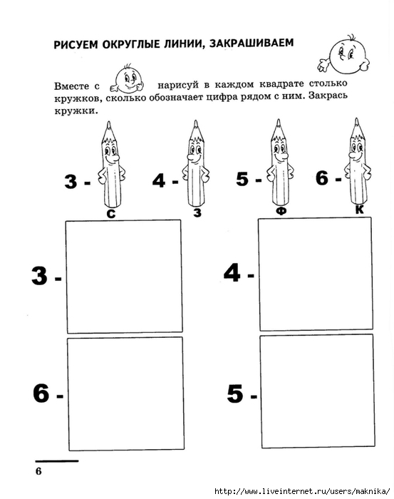 http://img0.liveinternet.ru/images/attach/c/6/91/977/91977922_large_Matemat_propici08.jpg