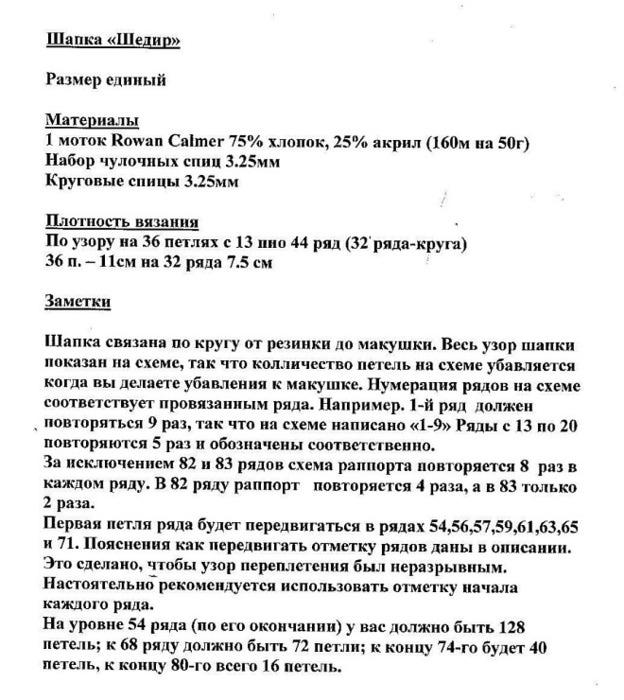 1а перевод1 (624x700, 105Kb)
