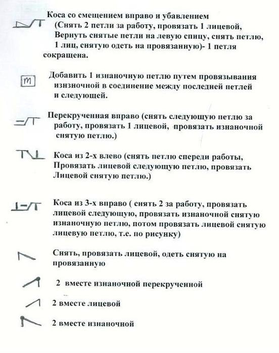 1а перевод3 (552x700, 103Kb)