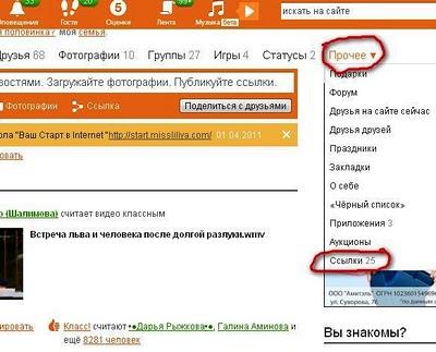 Бесплатный Оренбургский Телефонный Справочник