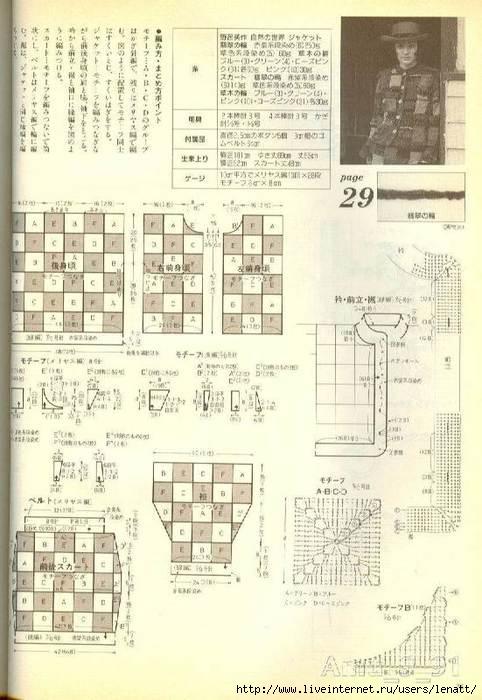 66 (482x700, 175Kb)
