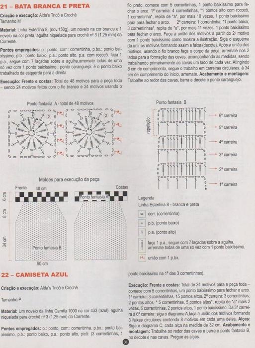 pag 13-1 (513x700, 289Kb)