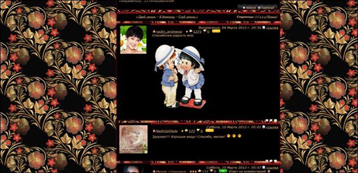2447247_screen2 (700x339, 78Kb)