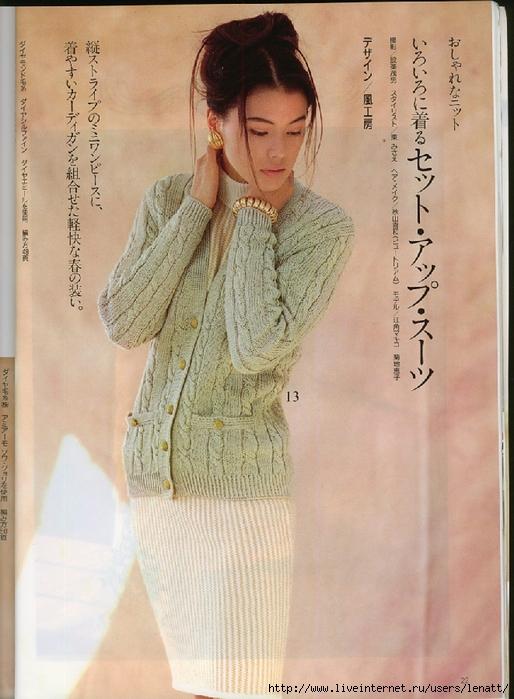 Вязание на спицах японские модели для женщин