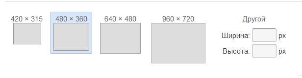 4 (616x160, 9Kb)