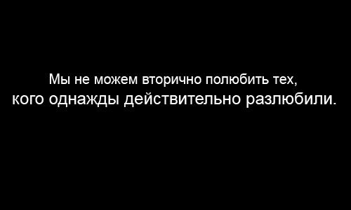 70669453_1297686778_love_text9 (500x300, 41Kb)
