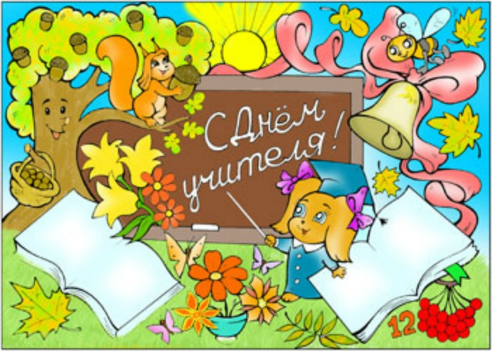 Веселый сценарий ко дню рождения девочки