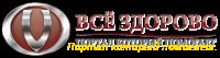 logo (200x53, 17Kb)