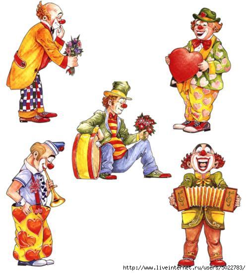 клоун (500x550, 124Kb)