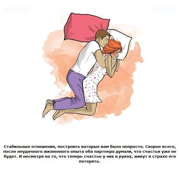 sleep_01 (622x628, 47Kb)