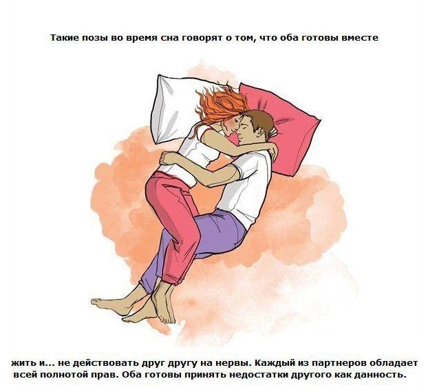 sleep_10 (622x569, 46Kb)
