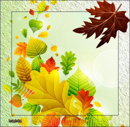 Осенний-вальс-листьев (450x439, 367Kb)