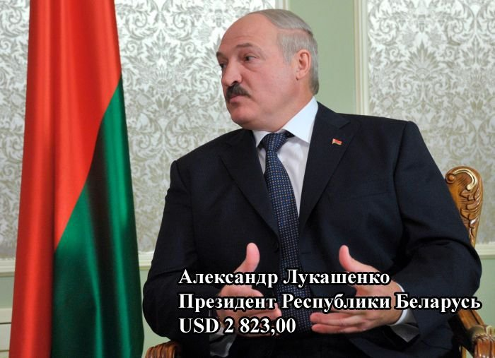 samyjj_bednyjj_prezident_9_foto_8 (700x507, 66Kb)