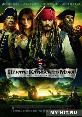 poster_main (350x500, 75Kb)