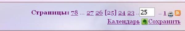 ����� ��������, (600x103, 9Kb)