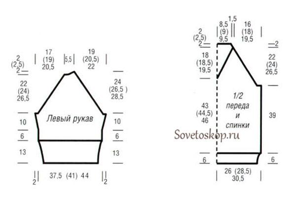 pulover55432109a (600x406, 51Kb)