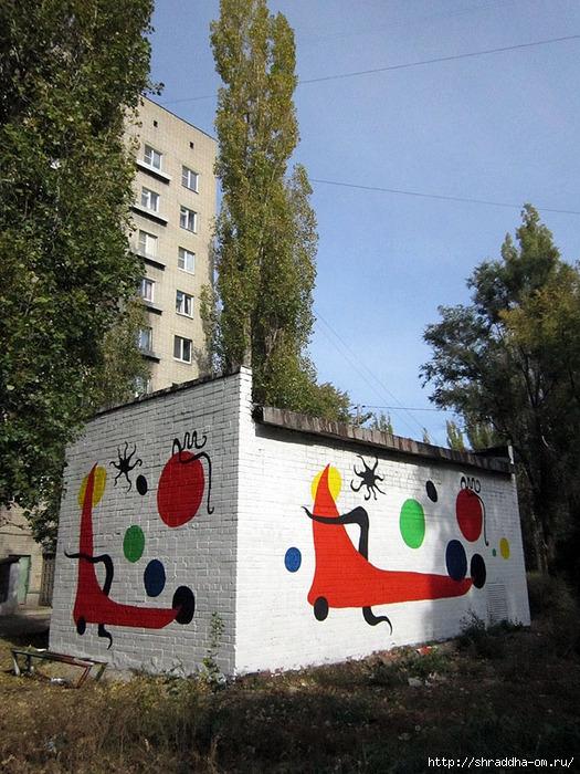 уличные художники 2 (525x700, 334Kb)