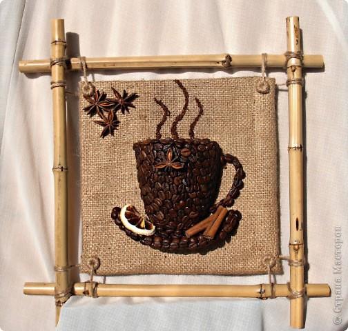 Мастер-класс: Кофейная чашка. 59509
