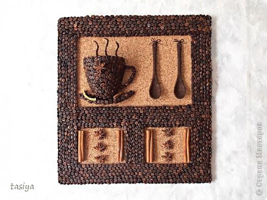 Мастер-класс: Кофейная чашка. 64111