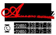 logo1 (192x120, 7Kb)