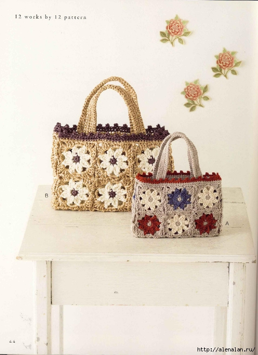 Note Crochet Motif and Edging_44 (508x700, 229Kb)