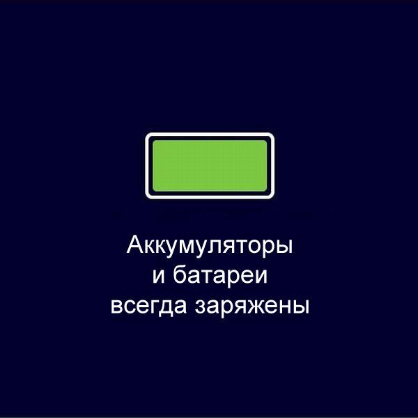 3810115_1 (600x600, 21Kb)