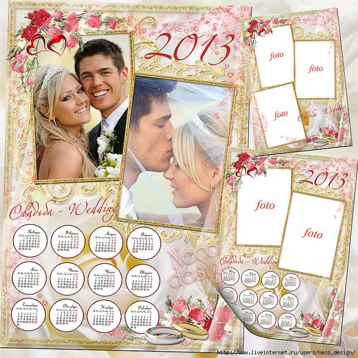 1349446690_wedding_calendar (700x700, 389Kb)