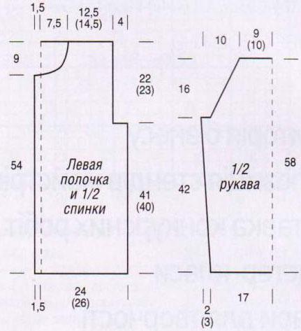 Кофта крючком схема.
