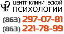 ccp_tel (214x113, 7Kb)
