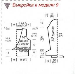 яф4 (257x254, 19Kb)