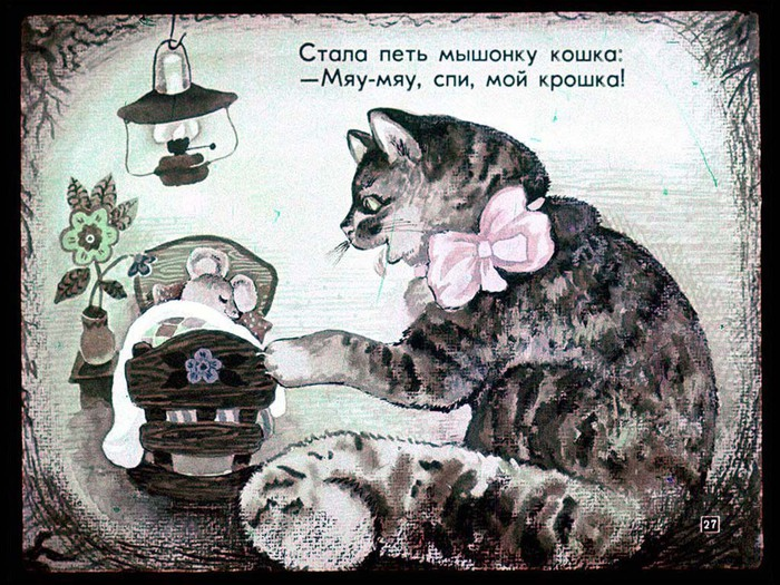 glupij-mishonok-31 (700x525, 162Kb)
