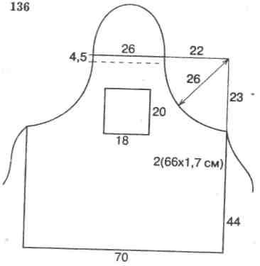fartuk iz rubashki (38) (366x375, 5Kb)