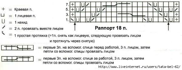 3863677_korich1 (600x233, 91Kb)