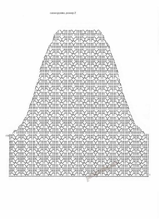 рукав, 2-й размер (509x700, 161Kb)