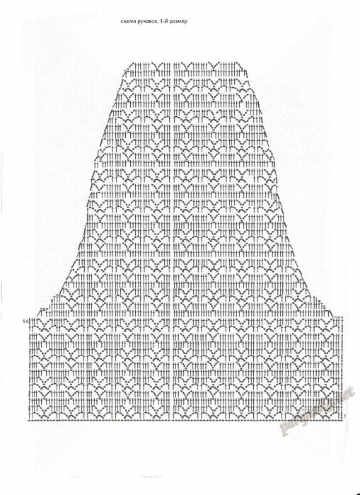 ������, 1-� ������ (509x700, 194Kb)