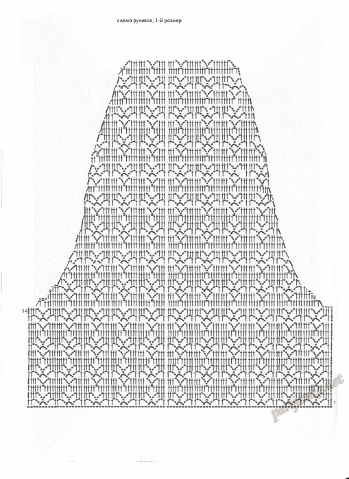 рукава, 1-й размер (509x700, 194Kb)