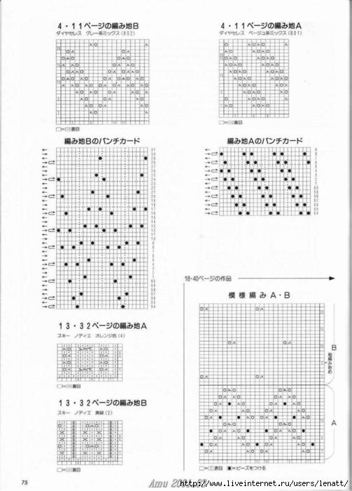 Amu_3_ 2001 (66) (503x700, 180Kb)