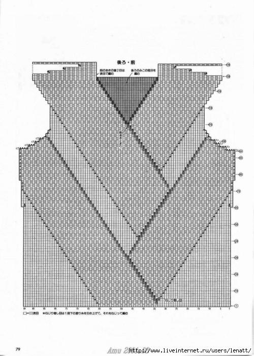 Amu_3_ 2001 (70) (500x700, 226Kb)
